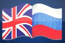 Набор текста и транскрибация аудио и видео в текст 5 - kwork.ru