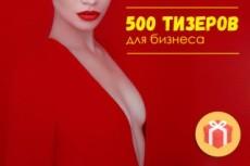 711 премиум флаеров в PSD 12 - kwork.ru