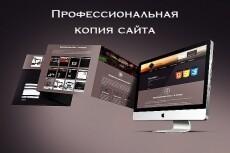 Наберу быстро текст или расшифрую аудио, видео в текст 3 - kwork.ru