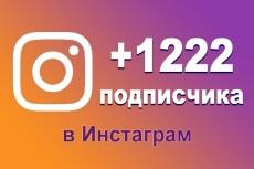150 ссылок из различных аккаунтов Twitter 10 - kwork.ru