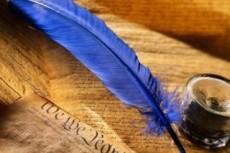 Напишу индивидуальное поздравление или признание в стихах 21 - kwork.ru