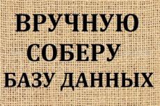 Создам 100 ящиков yandex почты 7 - kwork.ru