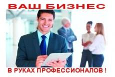 преобразую Ваш звуковой  файл в текстовый файл 4 - kwork.ru