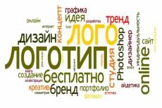 Делаю логотипы на темы компьютерных игр, фильмов и книг 12 - kwork.ru