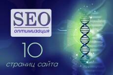Полная база контактов предприятий России по регионам 6 - kwork.ru
