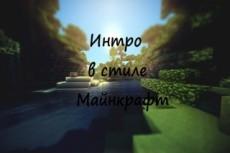 Качественный монтаж видео разной сложности 28 - kwork.ru