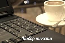 Сделаю лендинг пейдж 3 - kwork.ru