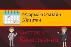 Создам Логотип 2 Варианта 5 - kwork.ru