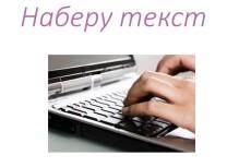 Пишу статьи по культуре, искусству, образованию, воспитанию 15 - kwork.ru