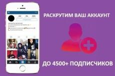 Viber рассылка на 1000 проверенных номеров 7 - kwork.ru