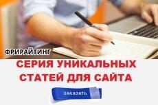 Напишу юмористический рассказ 4 - kwork.ru