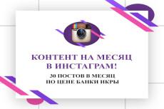+1000 просмотров с удержанием вашего видео на youtube 40 - kwork.ru
