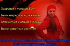Набор текста, быстро, грамотно 9 - kwork.ru