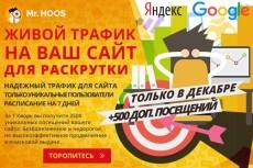 Анализ социальных сетей конкурентов 6 - kwork.ru