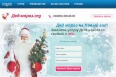 Сайт строительной тематики -Адаптивный - Премиум - Dеmо в описании 19 - kwork.ru
