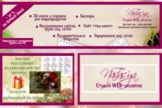 Пригласительные, открытки 9 - kwork.ru