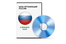 Соберу базу 2Гис и других ресурсов 32 - kwork.ru