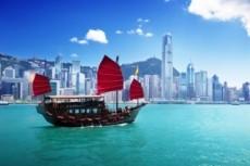 Индивидуальный план поездки в Гонконг 5 - kwork.ru