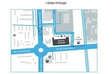 отрисовка изображения в вектор 9 - kwork.ru