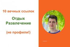 Вечные форумные ссылки по теме строительство и ремонт. Посты, комменты 27 - kwork.ru