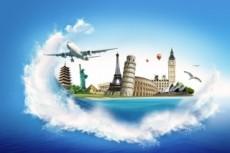 Путешествия и туризм в Египте 29 - kwork.ru
