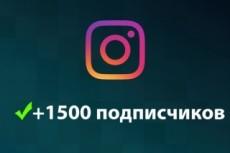 Рерайт до 7000 символов 18 - kwork.ru