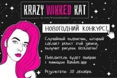Сделаю баннер в Инстаграм 32 - kwork.ru