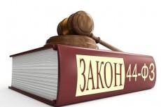 Составление договоров 2 - kwork.ru