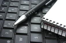 напишу статьи для ваших сайтов. Уникальные, живые, для людей 5 - kwork.ru
