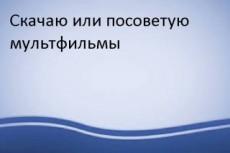 Найду или создам любую минусовку к вашей композиции 4 - kwork.ru