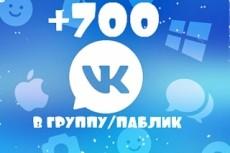 3000 живых просмотров на Youtube 41 - kwork.ru