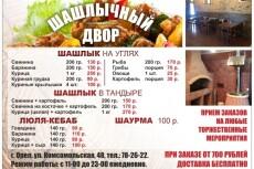 Верстка книг, журналов, буклетов 15 - kwork.ru