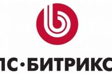 Разработка на CodeIgniter 22 - kwork.ru