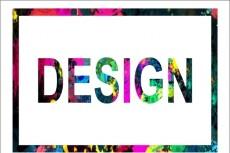 Разработка дизайна плаката, афиши, постера 26 - kwork.ru