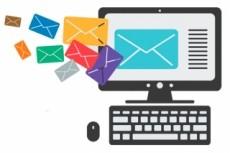 """E-mail рассылка, 100% попадания, в папку """"Входящие"""" 30 - kwork.ru"""