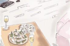 Рисую обложки книг и просто красивые иллюстрации 26 - kwork.ru