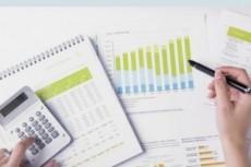 Проведу анализ финансово-хозяйственной деятельности предприятия 6 - kwork.ru