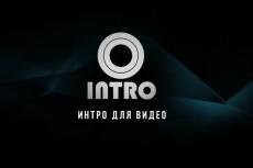 Установка и настройка Wordpress + Бонус 4 - kwork.ru