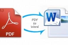 Извлечение текста PDF, JPG-формата в Word и его редактирование 8 - kwork.ru