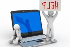Выполню ваши поручения за компьютером 18 - kwork.ru