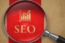Технический SEO анализ для продвижения позиций сайта в поисковиках 30 - kwork.ru