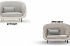 Дизайн и визуализация торгового места 27 - kwork.ru