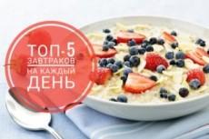 Выполню качественный рерайтинг 16 - kwork.ru