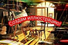 Нарисую иллюстрацию черной гелевой ручкой 14 - kwork.ru