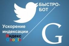 Перенесу ваш сайт на другой хостинг, VPS 18 - kwork.ru