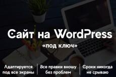 Сделаю 1 страницу электронного учебника 26 - kwork.ru