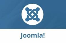 Доработаю сайт на Joomla, выложу ваши материалы 19 - kwork.ru