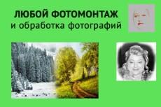 Графический дизайн 3 - kwork.ru