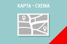 Сделаю дисконтную карту 21 - kwork.ru
