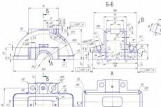 Сделаю расчёт, 3D-модель, чертеж 28 - kwork.ru